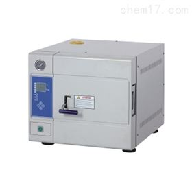 TM-XD50D台式快速蒸汽灭菌器