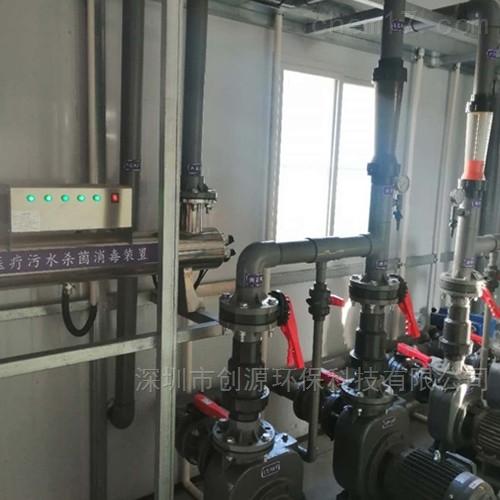 医院MBR污水处理设备