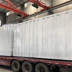 三菱MBR膜污水处理设备50吨一体机费用