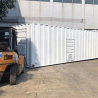 烫伤医院污水处理设备CYMBR-200T厂家直销