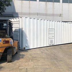 烫伤医院污水处理设备CYMBR-200T*