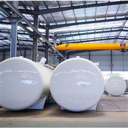 医疗MBR污水处理设备一体化工程