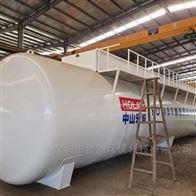 MBR生活污水处理设备100吨智能化一体机