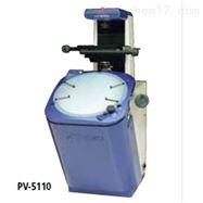 PV-5110 304系列-投影仪