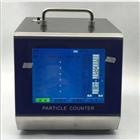Y09-310AC/DC型激光尘埃粒子计数器