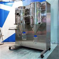 日本进口实验用小型喷雾干燥机SPRAY BOY