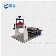 可勃吸收性测定仪 纸张表面吸水重量测试仪
