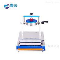 PY-H615纸张纸板吸水性测试仪COBB可勃法