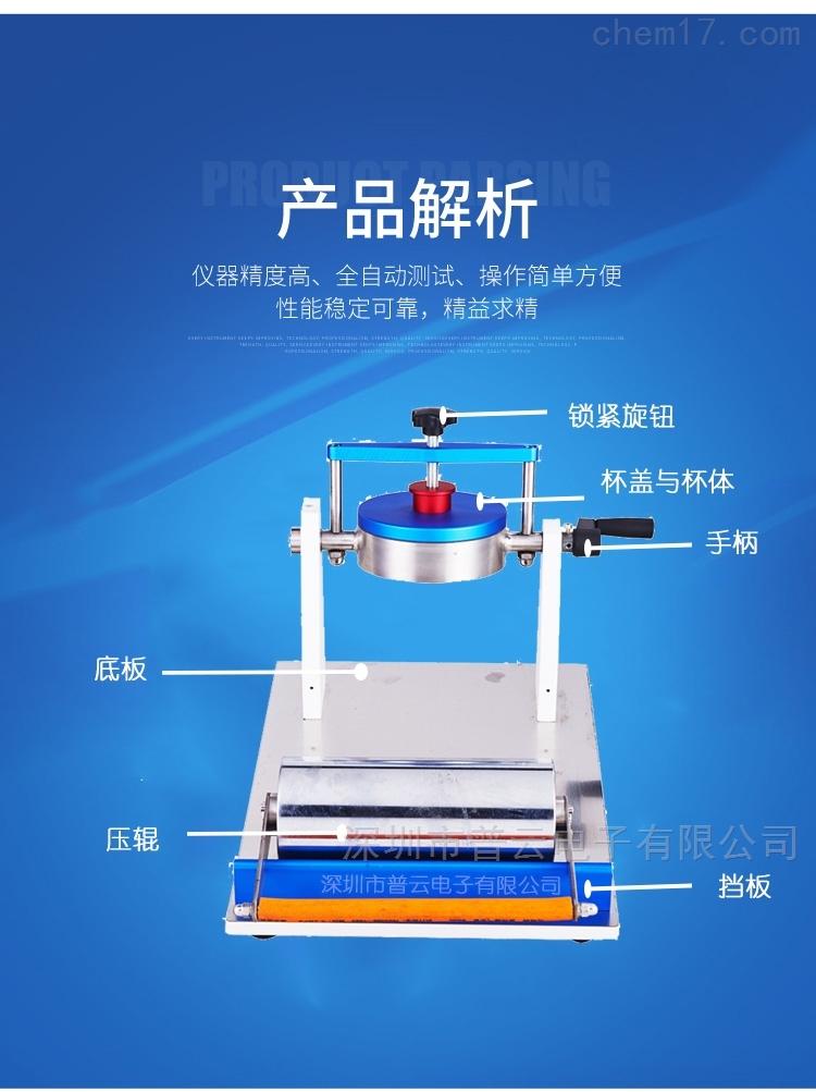 纸与纸板吸收性测定仪(cobb可勃法)