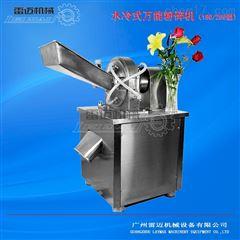 FS-180-4W白糖食盐风选式水冷多功能粉碎机