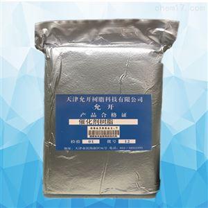 YKCHWD-1催化劑樹脂