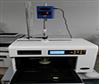 餐饮具耐微波试验仪