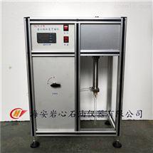 L-2A型岩心饱和度干馏仪
