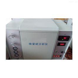 TY-2000气体微量硫分析仪