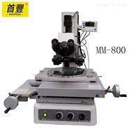 尼康Nikon MM-800/LM測量工具顯微鏡