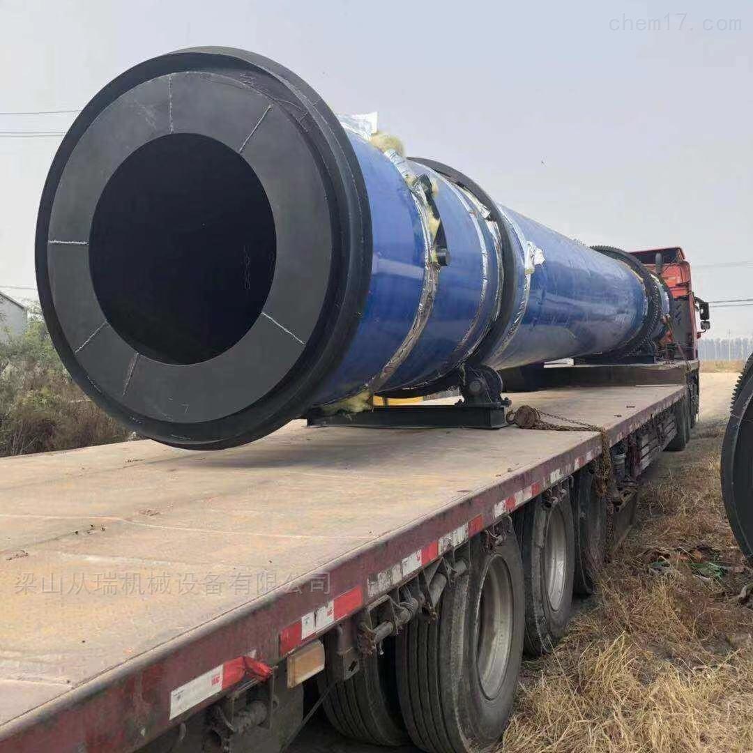 供应二手煤泥烘干机30吨
