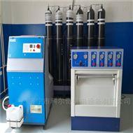 DKFC4DKFC-4四瓶气瓶充气箱