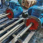 LC高温烘干炉专用加长轴电机