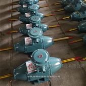 LC大型高温消毒箱热风循环搅拌加长轴电机