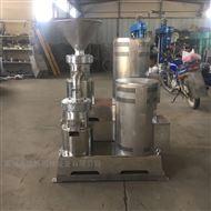魚肝油膠體磨 臥式研磨機