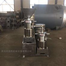豆制品胶体磨 豆腐豆浆研磨机