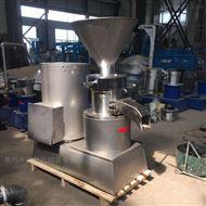 JM系列膠體磨 不銹鋼研磨機
