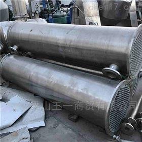 厂家出售二手不锈钢冷凝器欢迎订购
