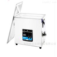 JP-080PLUS台式高功率超声波清洗机