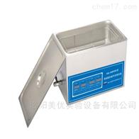 KQ-700VDE双频数控超声波清洗机