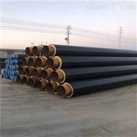 管径529聚氨酯地埋式防腐蒸汽保温管加工