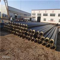管径273*6聚氨酯直埋式热力蒸汽保温管道