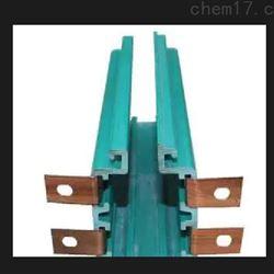 DHG-4-16/80A多极龙门吊滑触线