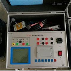 ZKY-2000型真空度测试仪报价