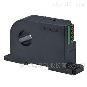 BA20-AI/I导轨式交流电流变送器
