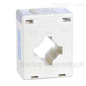 计量型电流互感器 电能表配套使用0.2级
