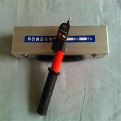 扬州GD-10KV高压声光验电器/原理