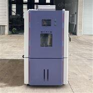 高低温湿热交变试验箱GDJS-030C五和厂家