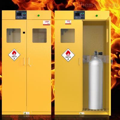 氣瓶存儲安全柜