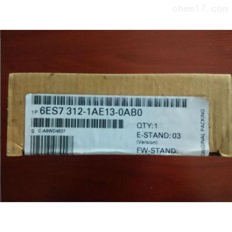 安阳西门子S7-300模块代理商