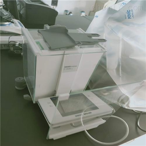 制药行业回收二手傅里叶红外光谱仪