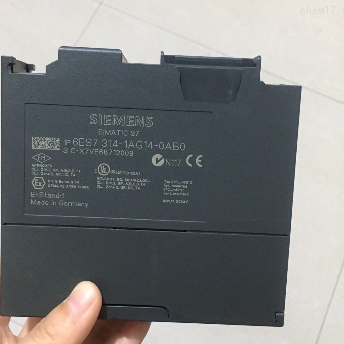 平顶山西门子S7-300模块代理商