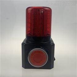 润光照明FL4870多功能声光报警器价格