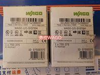 WAGO现货万可750-347总线耦合器
