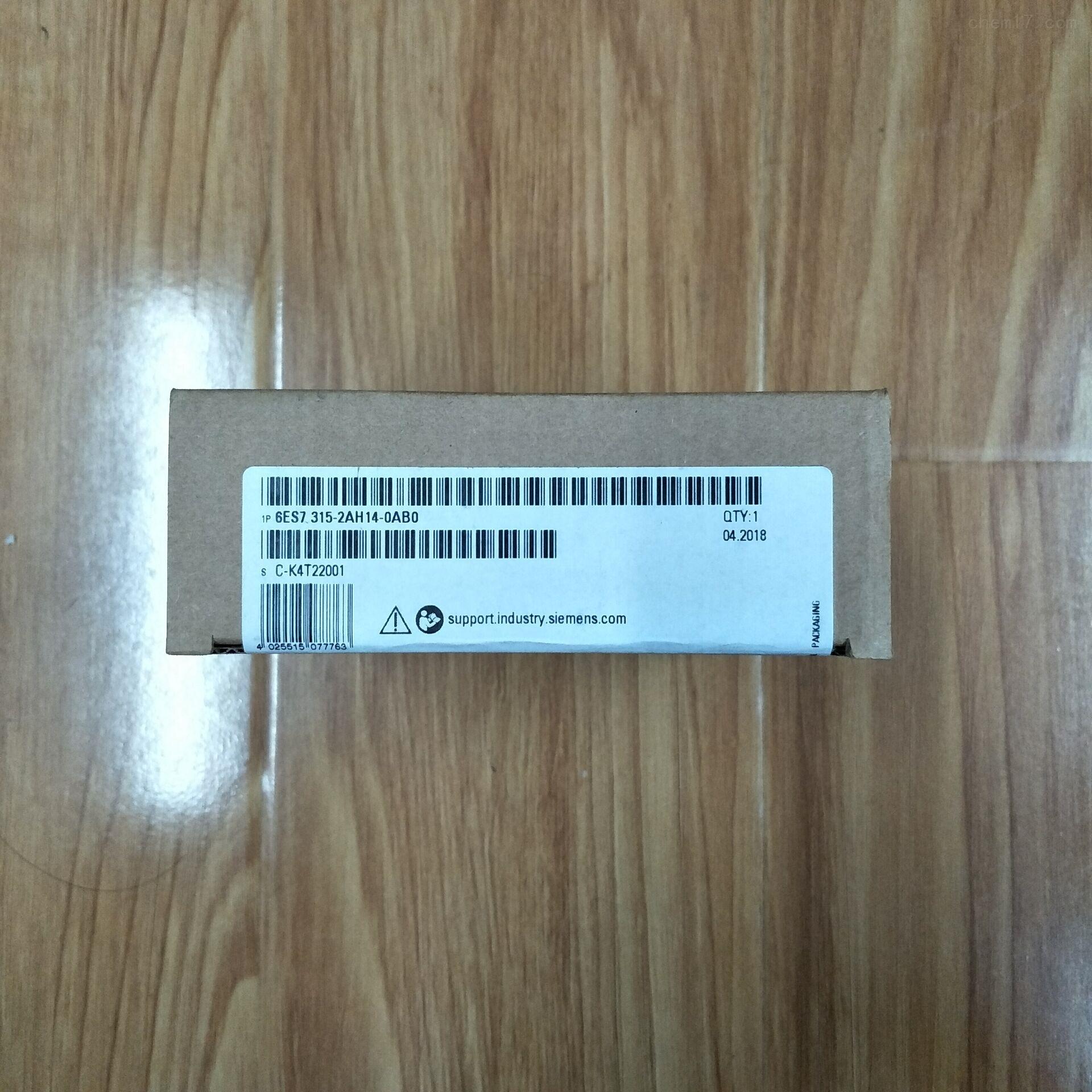 鹤壁西门子S7-300模块代理商