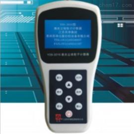 Y09-3016型手持式激塵埃粒子計數器