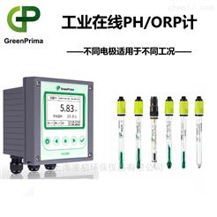 PM8200PpH監測儀GP,在線ORP計-生產研發廠家直供