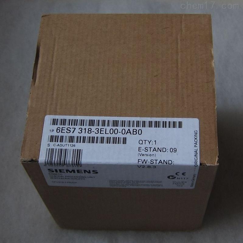 商丘西门子S7-300模块代理商