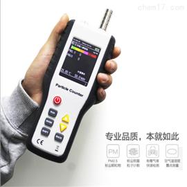 HT-9600懸浮顆粒檢測儀計數器
