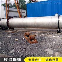 2.6x9米三筒河沙烘干机 质量可靠
