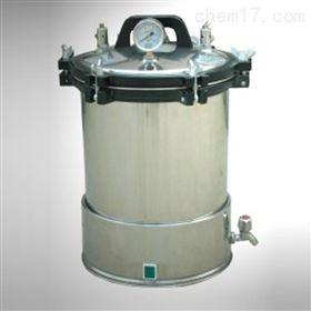 YX-18LD不锈钢手提式蒸汽消毒器